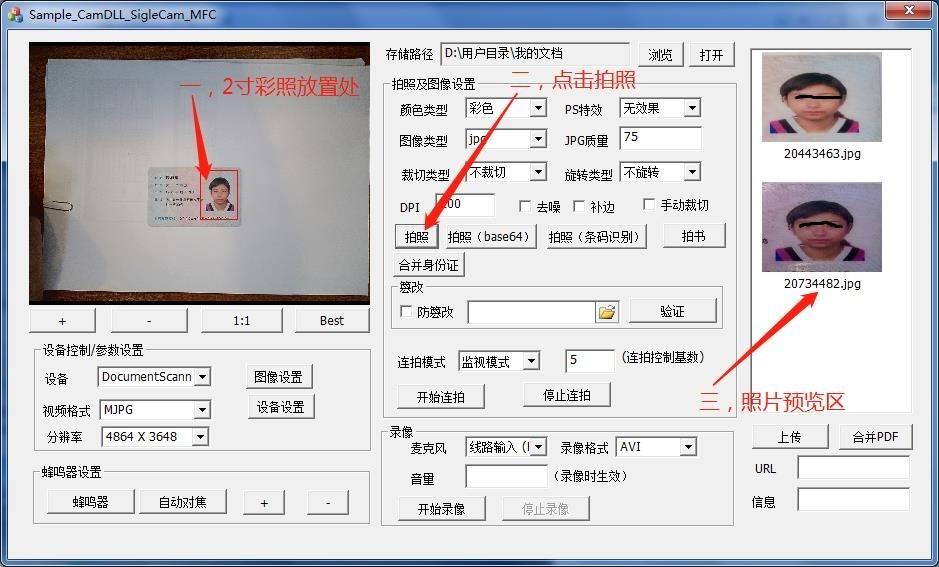 微信图片编辑_20200518150611.jpg