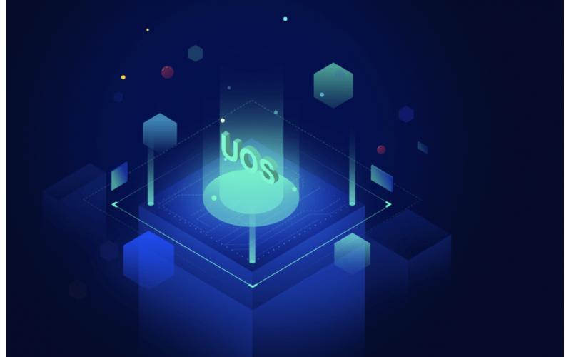 统信软件张磊:UOS是第一次全面支持各架构通用CPU的操作系统