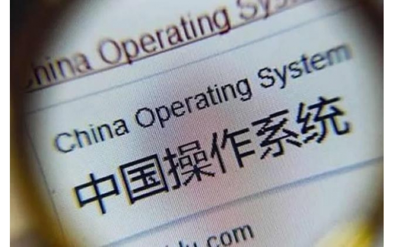 UOS系统正式宣布!让微软公司措手不及,国产系统正式崛起