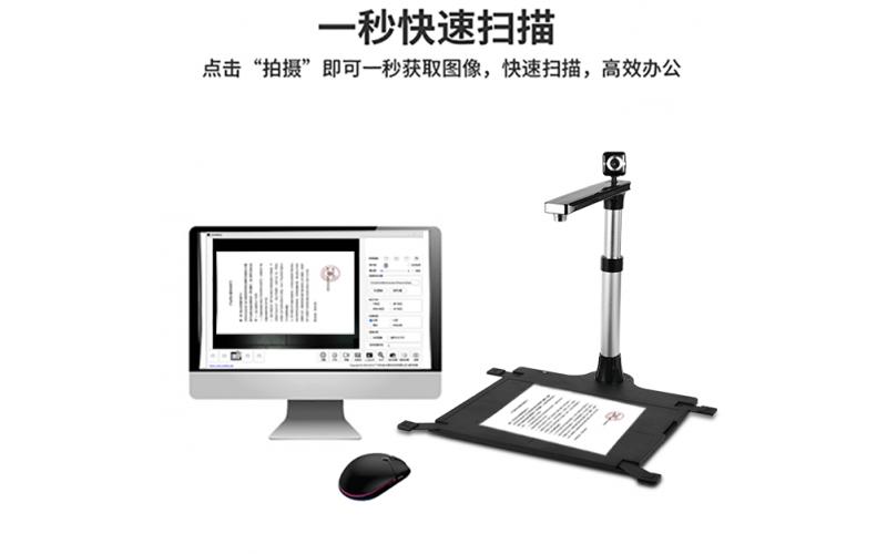 禾三HS-6315P高拍仪